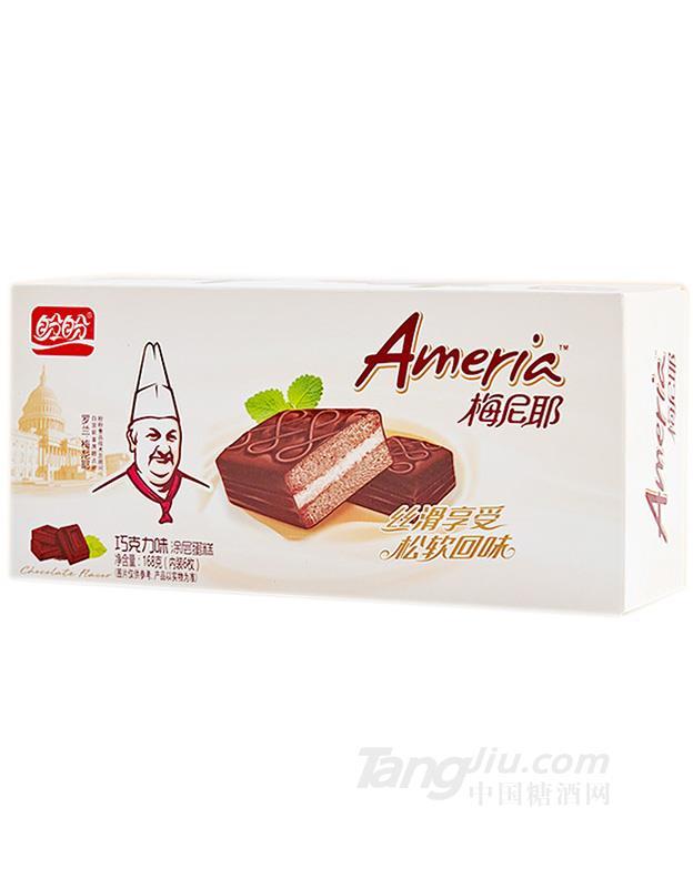 盼盼涂层巧克力味蛋糕168g