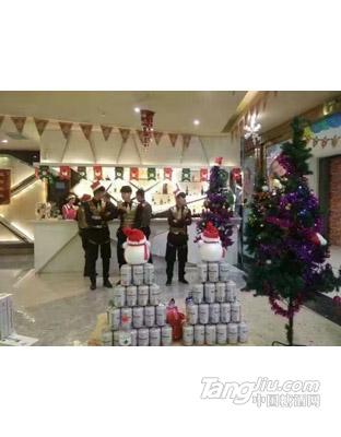 圣诞活动1--青岛汇海铭洋啤酒