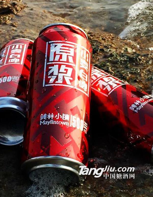 美林小镇啤酒形象篇(1)