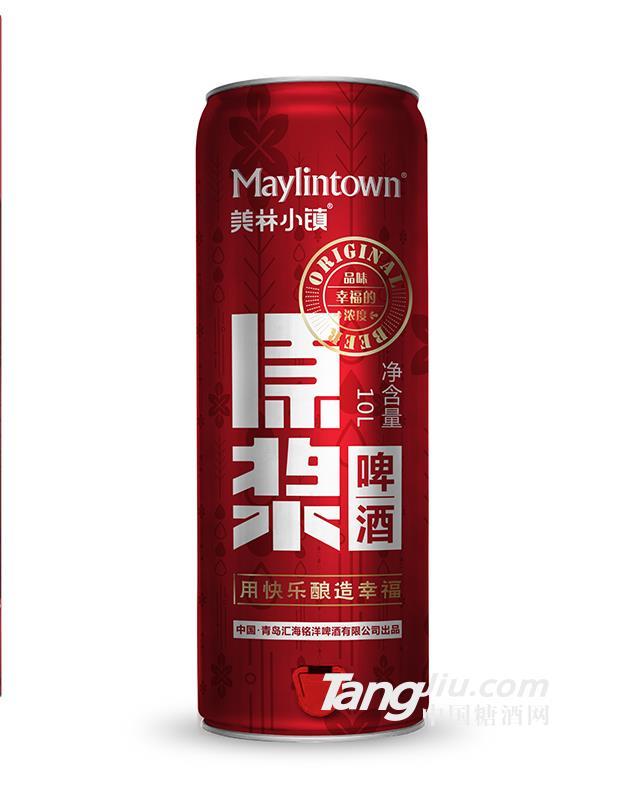 美林小镇原浆啤酒10L