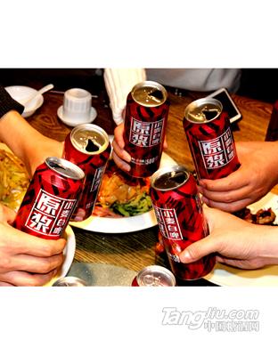 美林小镇啤酒聚餐篇(1)