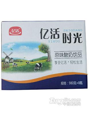 亿活时光-原味酸奶饮品