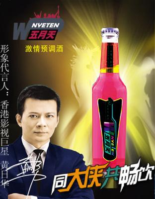 SD007-275ml水蜜桃味预调酒