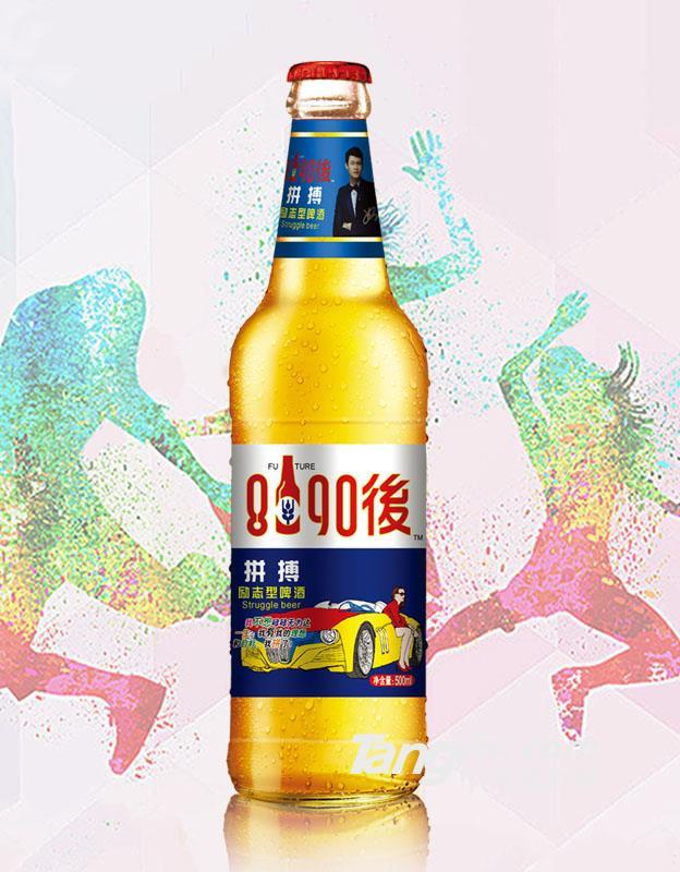 8090青春活力啤酒(蓝)-500ml