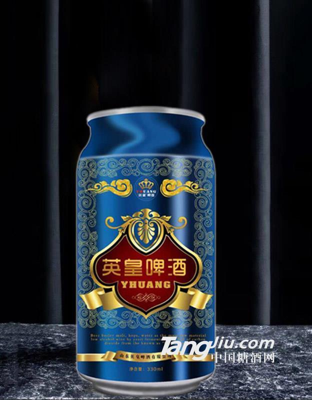 英皇啤酒蓝罐-325ml