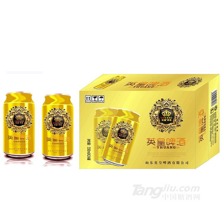 山东英皇啤酒330ml