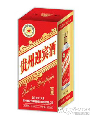 贵州迎宾酒盒装-贵州黔宴酒业