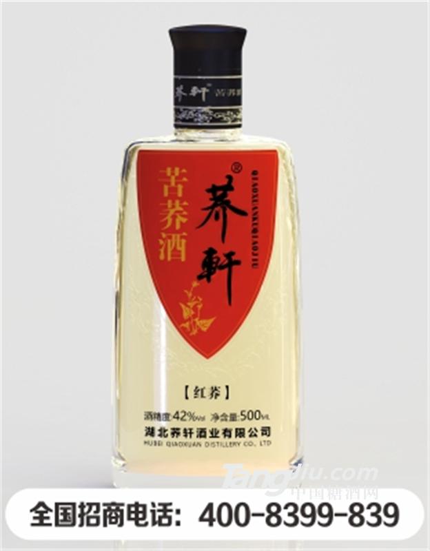 苦荞酒系列荞轩苦荞酒红荞42度全国招商中!!