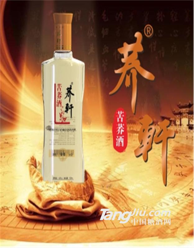 湖北苦荞酒酒厂荞轩乐虎国际游戏金荞招商
