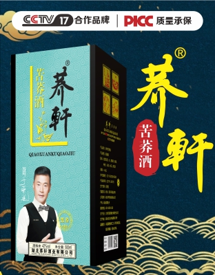 糖酒网推广海报-07-06.jpg