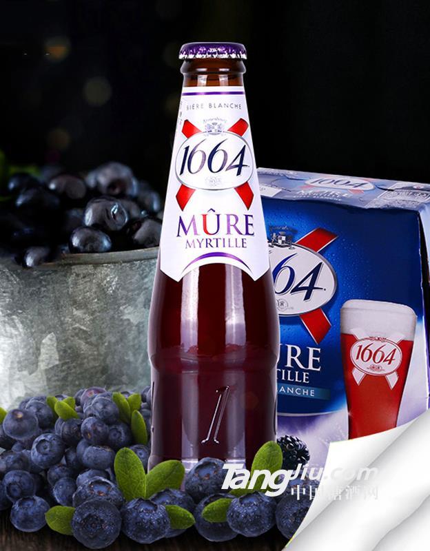 1664蓝莓