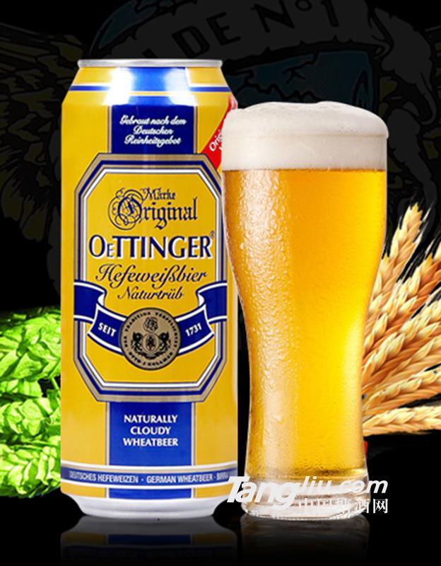 奥丁格小麦白啤