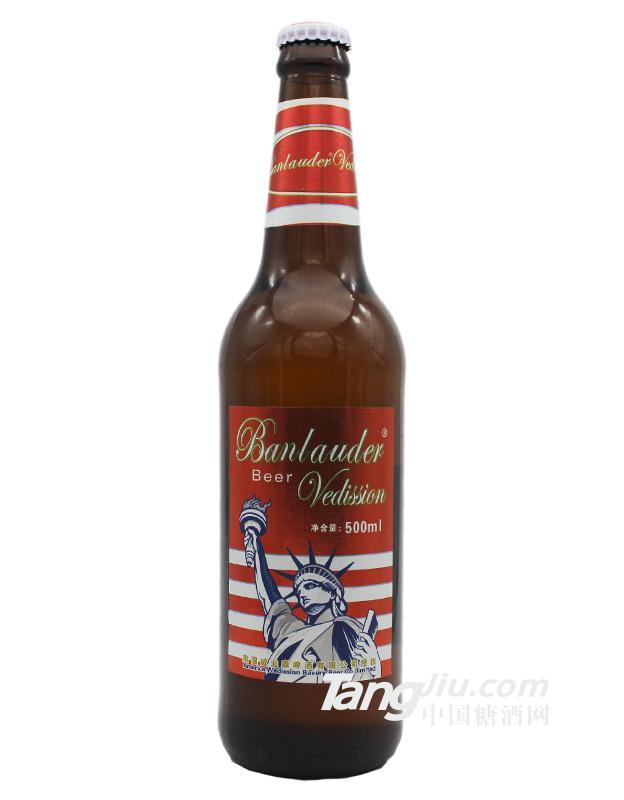 威迪森啤酒-500ml