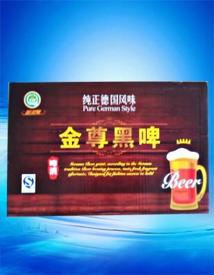 黑啤箱箱―晏河泉500mlx12