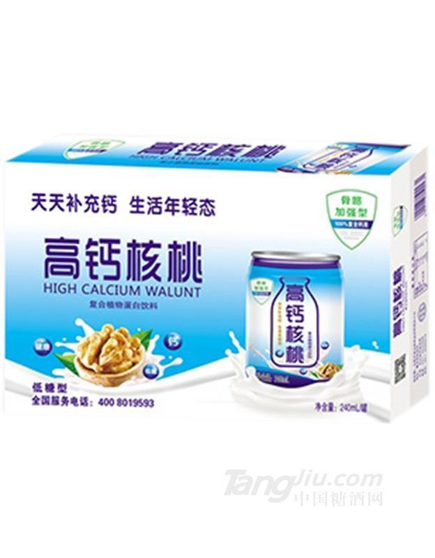 高钙核桃复合植物蛋白饮料