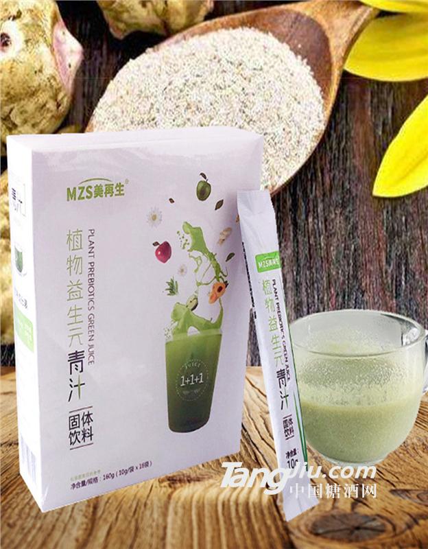 营养饱腹植物益生元代餐粉固体饮料OEM代加工