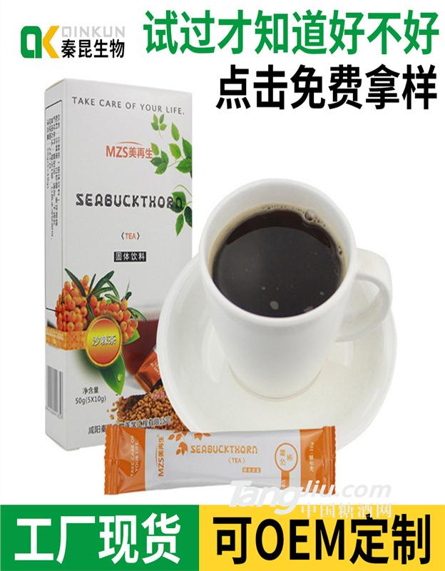 速溶茶固体饮料代加工香口清茶批发OEM定做