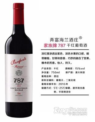 家族牌787干红葡萄酒