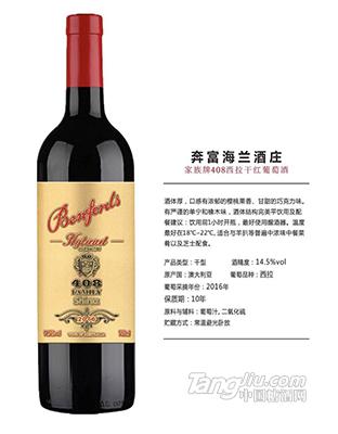 家族牌408西拉干红葡萄酒