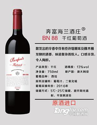 BN88干红葡萄酒