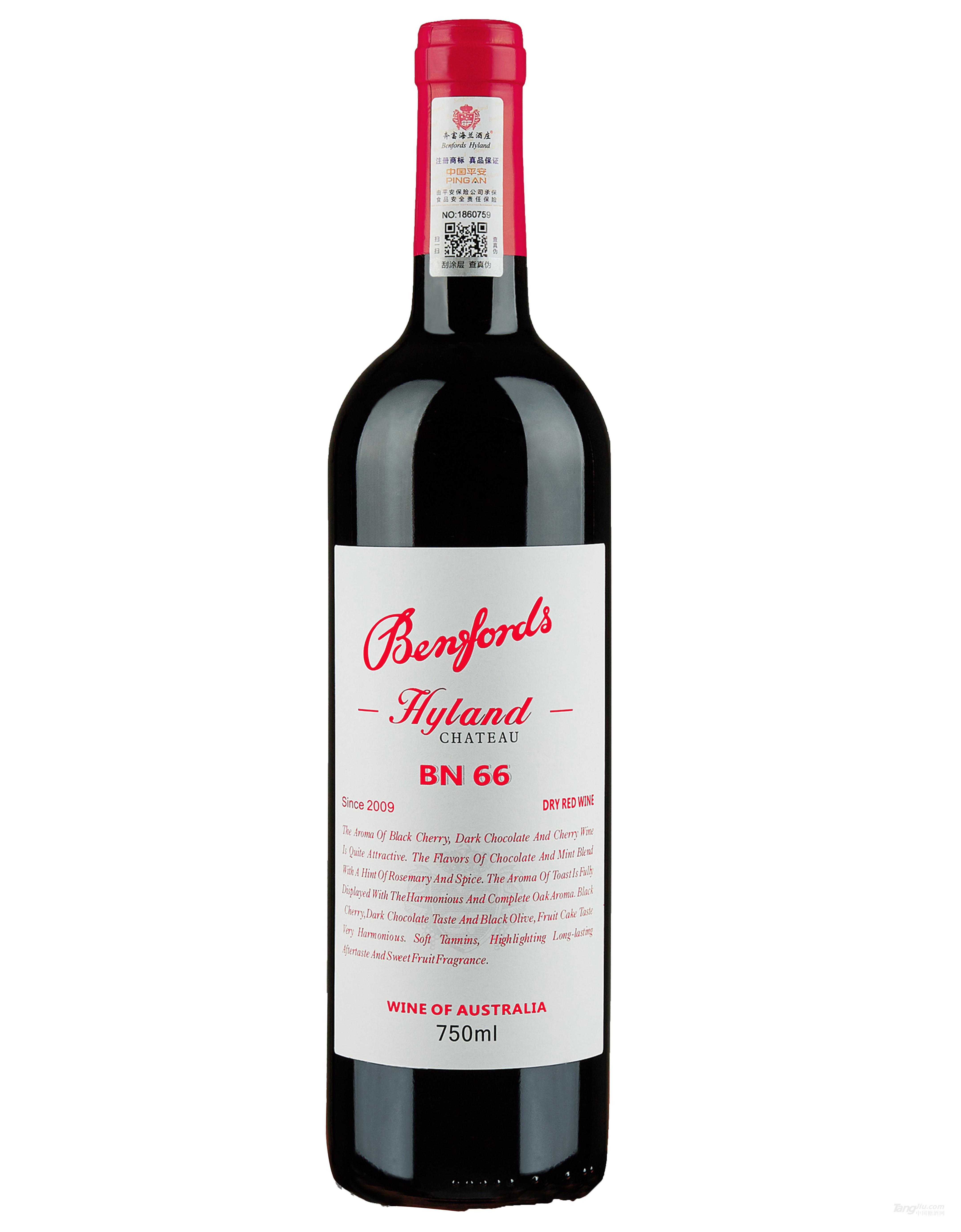 奔富海兰酒庄BN66干红葡萄酒