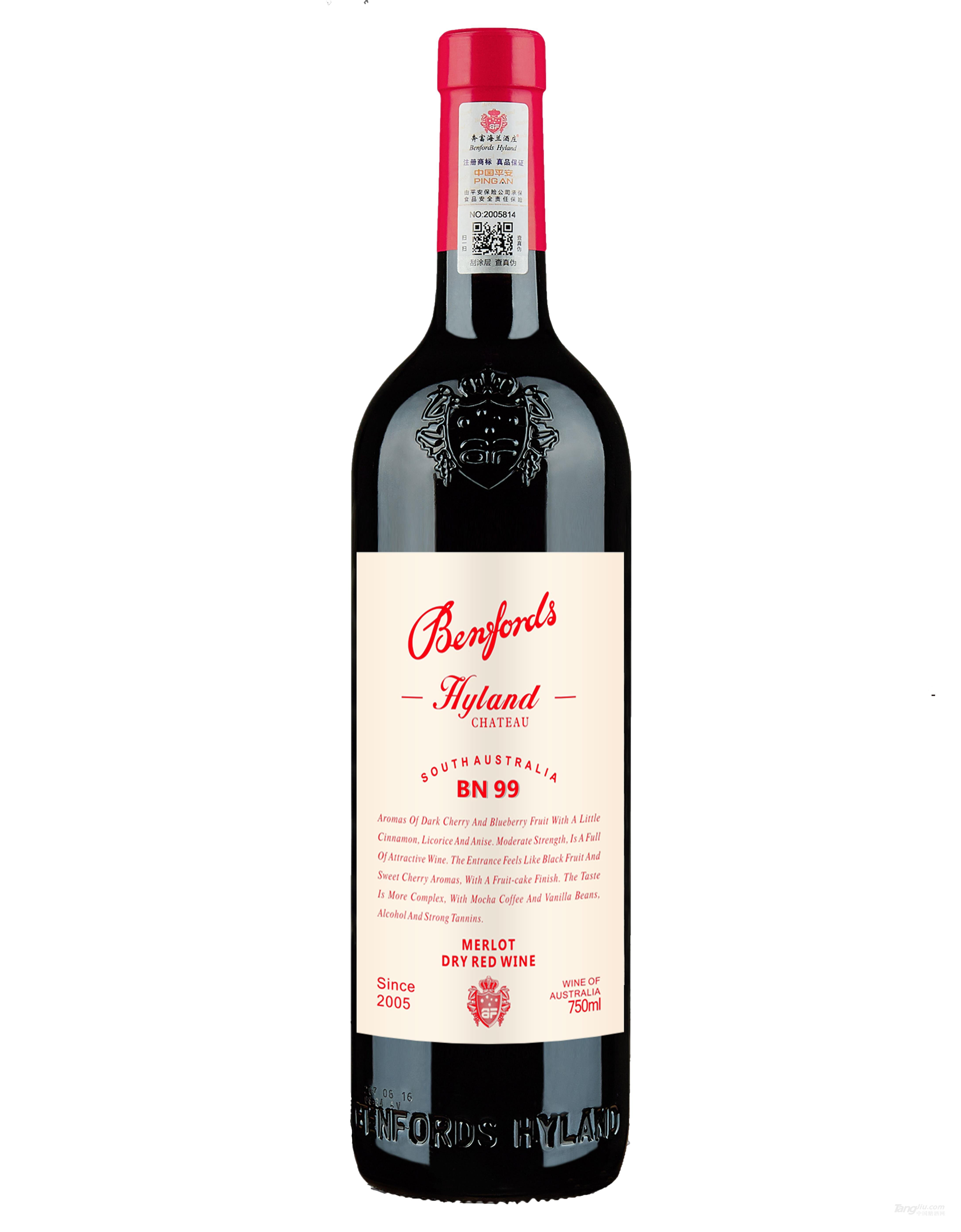 奔富海兰酒庄BN99干红葡萄酒