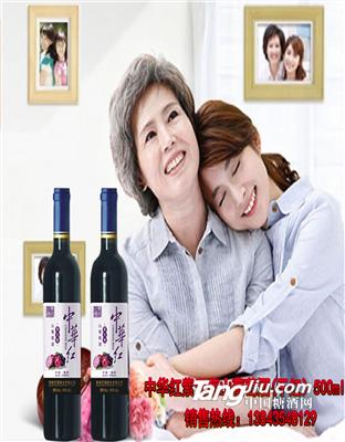 中华红紫元葱葡萄酒