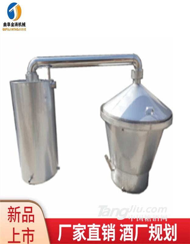 徐州农村开小酒厂设备 酿白酒设备 家用酿酒机视频