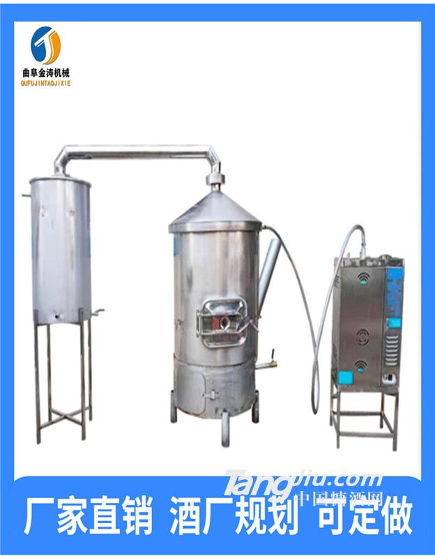 泉州小型酿酒设备报价 白酒酿酒机器厂家