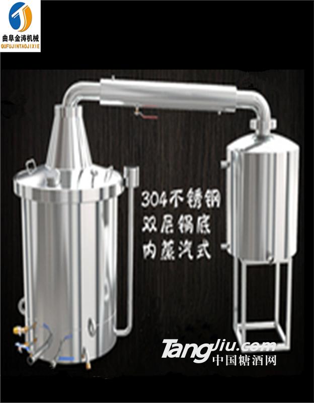 锦州白酒机器  家用酿酒机 金涛酿酒设备生产厂家