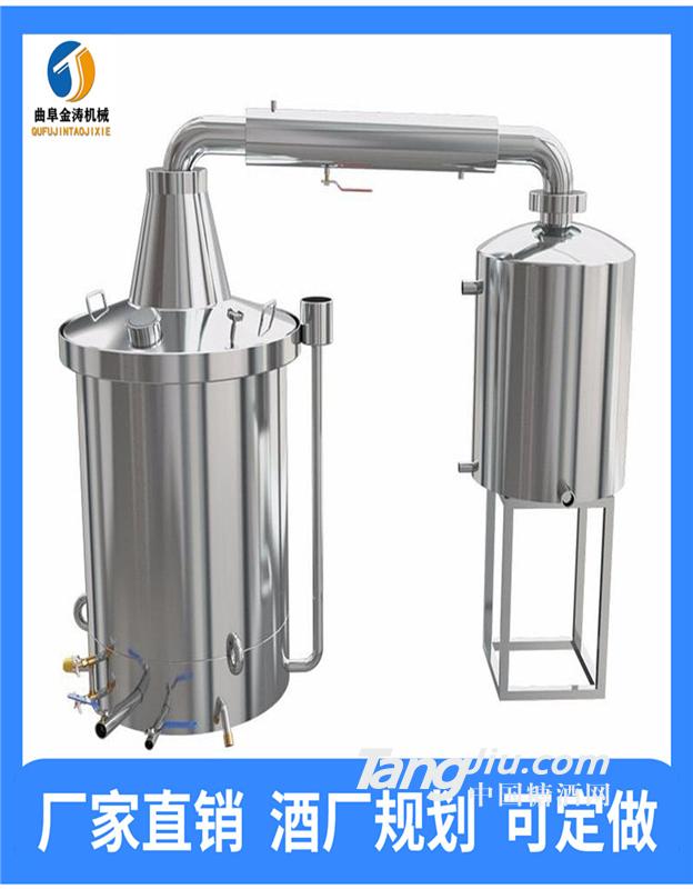 葫芦岛双桶锅壁304不锈钢酿酒设备 小型酿酒机厂家