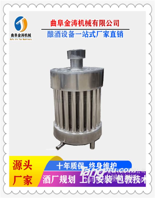 萍乡全自动酿酒设备 白酒设备 小型造酒机工厂直供