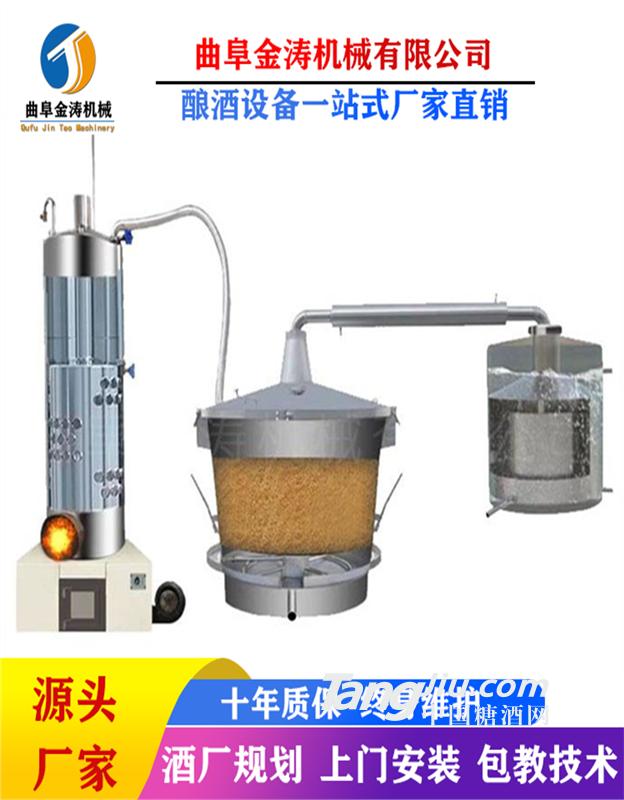 淮安小型烧酒设备 全自动酿酒机 蒸酒设备家用上门安装