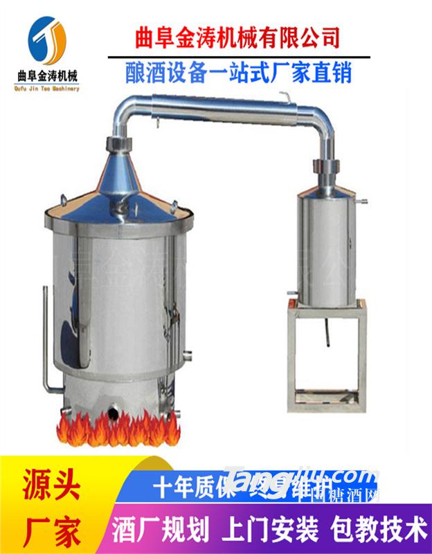 宿迁100斤烧酒设备价格 家庭酿酒设备 小型煮酒器包教技术