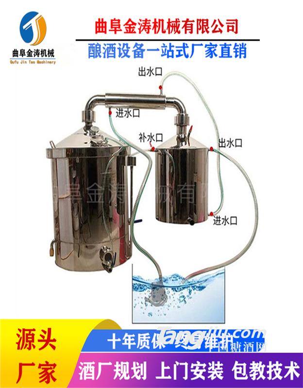 淮南家用小型烧酒机 白酒酿造设备 多功能蒸酒器技术指导