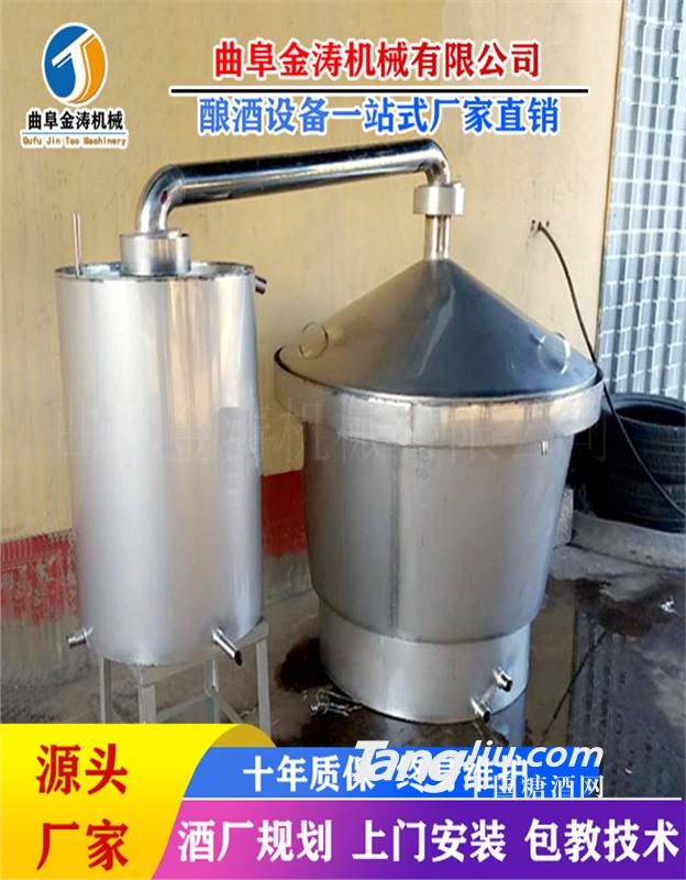 蚌埠家用烤酒设备 小型全自动酿酒机 不锈钢蒸酒器质量保障·