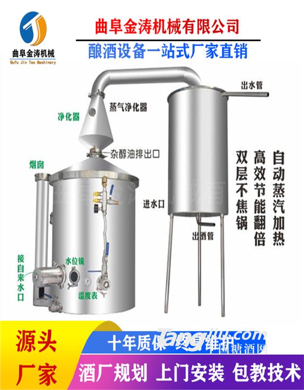 萍乡锅炉型酿酒设备 白酒蒸酒器 不锈钢酿造设备包教技术
