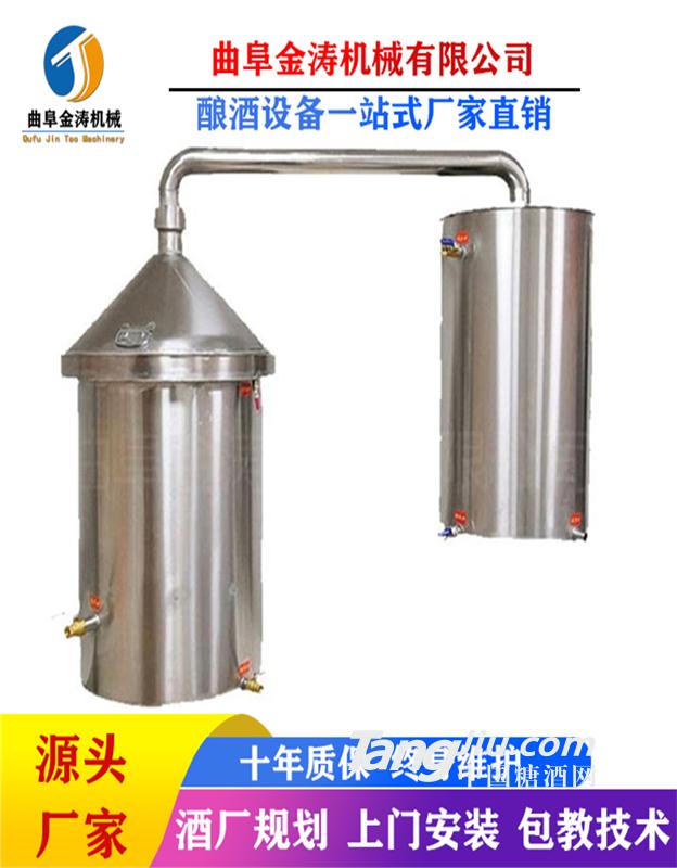 信阳家庭致富小机器酿酒设备 家用白酒生产设备 蒸汽酿酒机省时省力