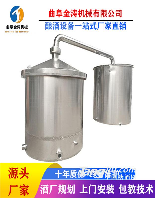 南阳商用蒸酒酿酒机 白酒蒸馏设备 大型制酒设备厂家直销技术指导