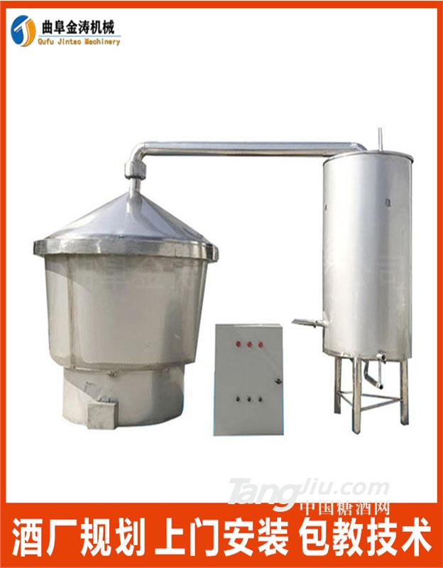 衡阳发酵蒸酿一体酿酒机 烧酒蒸酒器 多功能蒸酒设备可定制