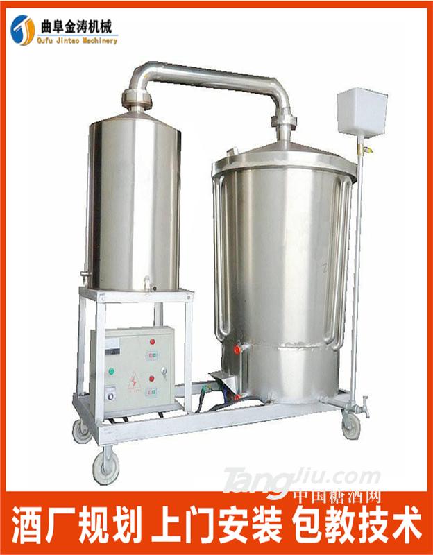 怀化翻转燃气酿酒设备 不锈钢商用制酒设备 蒸酒器厂家