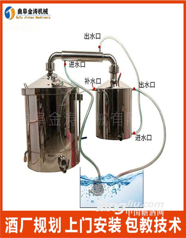 岳阳市家用全自动酿酒机 白酒酿酒设备 燃气蒸酒器厂家