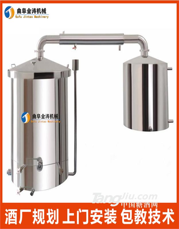 河源家用制酒设备 白酒酿酒设备厂家 全自动蒸酒器质量保障