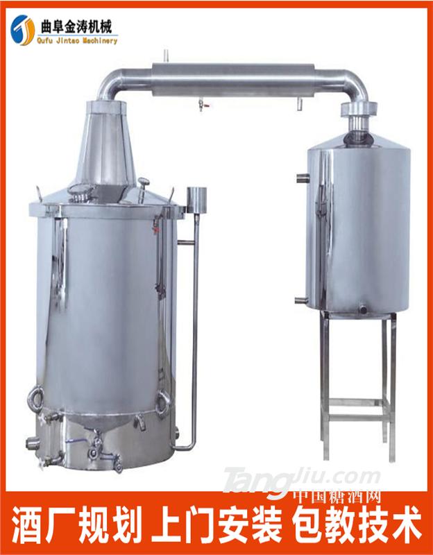 永州蒸酒设备小型 白酒全套生产设备 300斤家用酿酒器厂家
