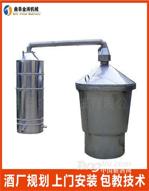 深圳大型酒坊蒸酒设备 家用烤酒设备 不锈钢酿酒机工厂直销