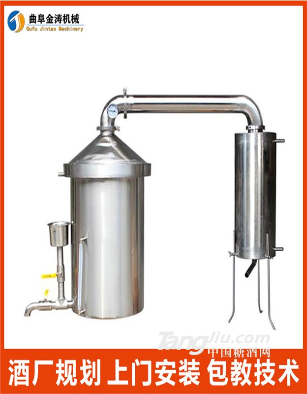 中山304不锈钢酿酒设备 家庭小型烤酒设备 酒坊造酒设备包教技术