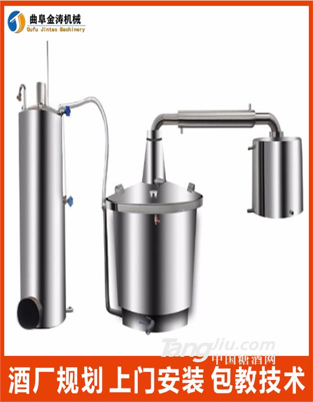 云浮家用酿酒设备 小型不锈钢蒸酒器 200斤造酒设备厂家直销