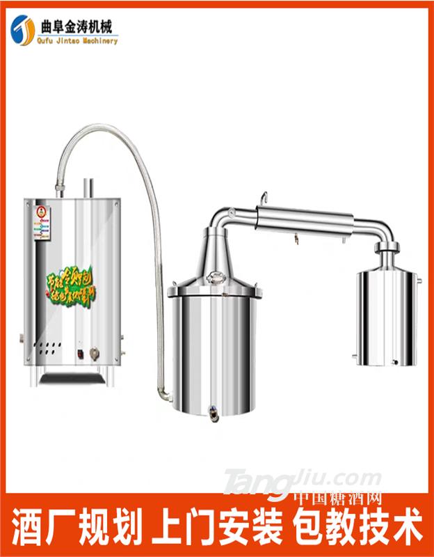 东莞不锈钢蒸酒设备 固态白酒蒸酒器 家用小型烤酒机包教技术