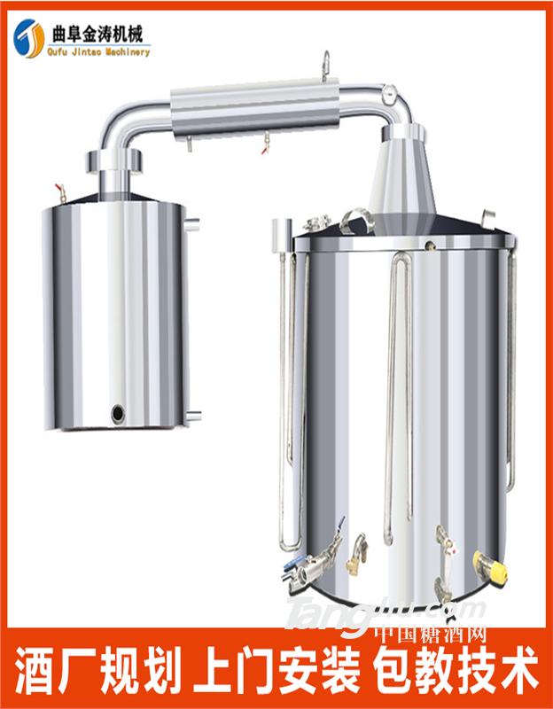 惠州白酒酿酒设备厂家 小型烧酒设备 酒厂固态蒸酒器报价