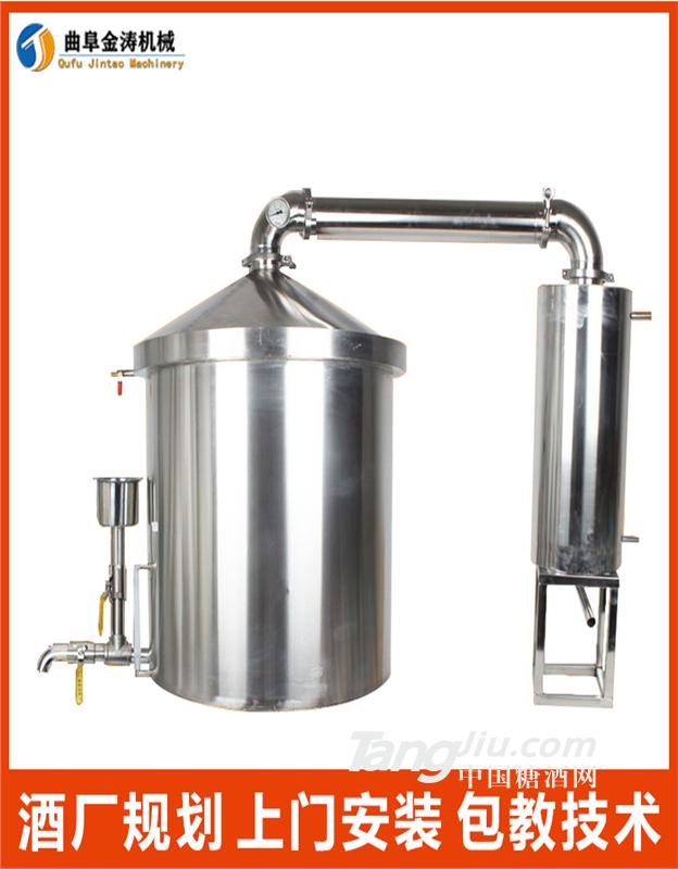 桂林家用白酒蒸馏设备 300L酿酒设备报价 不锈钢制酒设备厂家